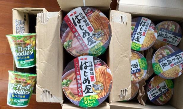 ローカーボヌードル、はじめ屋、低糖質麺を大人買い!糖質制限ダイエット