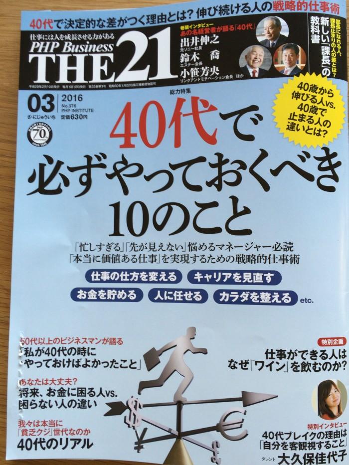 20160207_043318000_iOS