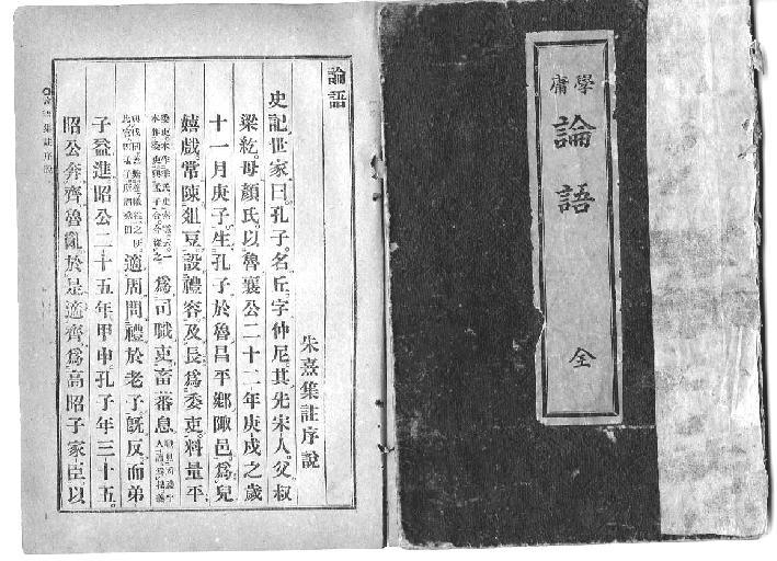 古典読書術 ハードルが高い「古典」を読む3つの方法【 小倉広メルマガ vol.245 】